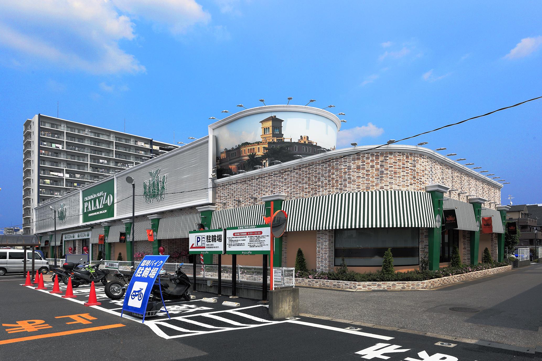 千葉 県 パチンコ 営業 し てる 店